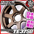 (4本特価) 18×8.0J +38 6/139.7 ボルクレーシング TE37SB (BR) レイズ 18インチ ホイール4本セット