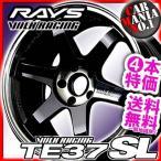 (4本特価) 17×8.5JJ +45 5/100 ボルクレーシング TE37SL (PW) レイズ 17インチ ホイール4本セット RAYS TE37 SL