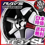 (4本特価) 18×9.0J +45 5/100 ボルクレーシング TE37SL (PG) レイズ 18インチ ホイール4本セット RAYS TE37 SL