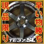 (在庫有・即納) 18×9.5J +35 5/114.3 ボルクレージング TE37SL (PG) レイズ 18インチ ホイール1本  //2本単位の注文のみ受付//
