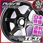 [4本セット] RAYS VOLK RACING TE37 SONIC 15×6.0 +36/+42 4/100 ダイヤモンドダークガンメタ(MM) [15インチ] [新品・正規品]