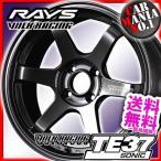 RAYS VOLK RACING TE37 SONIC 16×6.0 +36/+42 4/100 ダイヤモンドダークガンメタ(MM) [16インチ] [新品・正規品]