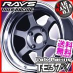 RAYS VOLK RACING TE37V 14×7.5J +25 4/100 ガンメタリック/リムDC