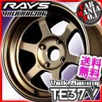 RAYS VOLK RACING TE37V 14×7.5J +6 4/114.3 ブロンズ