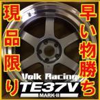 (在庫有・即納) 18×10.5J +15 5/114.3 ボルクレーシング TE37V MARK-II (MF) レイズ 18インチ ホイール1本  //2本単位の注文のみ受付//