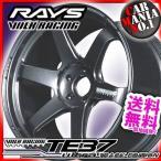 [20×10.0J +31/+30/+25 5/114.3]RAYS VOLK RACING TE37 ultra TRACK EDITION レイズ ボルクレーシング TE37 ウルトラ トラックエディション