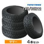 (在庫有/品薄 お早めに)(4本特価) 145/80R12 80/78N M+S トーヨー オープンカントリー R/T 12インチ サマータイヤ 4本セット OPEN COUNTRY R/T