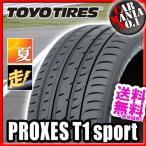 235/40R19 トーヨー プロクセス T1スポーツ 19インチ サマータイヤ 1本 T1SPORT