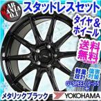 165/60R14 ヨコハマ アイスガード6 iG60 14インチ スタッドレスタイヤ ホイール 4本セット ヴァーレンW04 14×4.5 4穴 PCD100