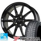 (ヴォクシー) 195/65R15 ヨコハマ アイスガード5プラス iG50+ 15インチ スタッドレスタイヤ ホイール 4本セット ヴァーレンW04