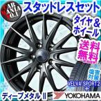 205/65R16 ヨコハマ アイスガード5プラス iG50+ 16インチ スタッドレスタイヤ ホイール 4本セット ヴェルヴァスポルト 16×6.5 5穴 PCD114.3