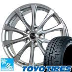 215/45R17 トーヨー ガリットG5 17インチ スタッドレスタイヤ ホイール 4本セット ヴェルヴァケビン 17×7.0 5穴 PCD100