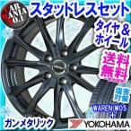 (エクストレイル T32) 225/65R17 ヨコハマ アイスガード6 iG60 17インチ スタッドレスタイヤ ホイール 4本セット ジョーカーマジック
