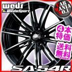 (4本特価) 18×8.5J +50 5/114.3 ウェッズスポーツ SA-54R (WBC) ウェッズ 18インチ ホイール4本セット