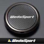 【正規品】Weds Sport ウェッズスポーツ フラット センターキャップ 1個