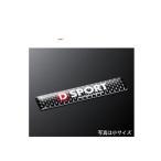 D-SPORT 08240-CB カーボンエンブレム(小サイズ)