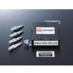 D-SPORT 89560-E081/89560-E082 スポーツECU コペン用