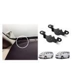 ALPINE アルパイン KTX-Y05AV ツィーターパネル アルファード・ヴェルファイア ANH20W・25W/GGH20W・25W(H20/5〜現在)用