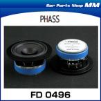 PHASS ファス FD 0496 4インチ(10cm)フルレンジスピーカー