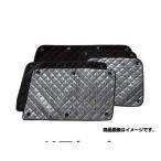 BRAHMS ブラームス B6-010-R1 デリカスターワゴン用ブラインドシェード 【Q35W】 リアセット(LED式ハイマウント)