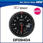 日本精機 Defi デフィ DF09404 Defi-Link Meter アドバンス CR タコメーター φ60 文字板色:黒 (表示範囲:0RPM〜9000RPM)