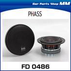 PHASS ファス FD 0486 4インチ(10cm)フルレンジスピーカー