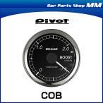 PIVOT ピボット COB サイバーゲージ ブースト計 OBDタイプ CYBER GAUGE