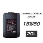 NISMO ニスモ KL150-RS53P コンペティションオイル type 2212E(エンジンオイル)15W50 20L