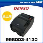 DENSO デンソー 998003-4130 ETC利用履歴発行システム(卓上プリンタ)EP-D13(ETCプリンター)