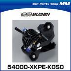 無限 MUGEN 54000-XKPE-K0S0 CIVIC TYPE-R QUICK SHIFTER  シビック タイプR クイックシフター(クイックシフト)
