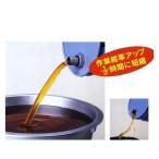 HAYAMARU HY-20LS ハヤマル 18L角缶・20L丸缶(ペール缶)の給油がはやまる!