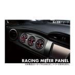 BLITZ ブリッツ No.19171 レーシングメーターパネル φ60 for 86/BRZ(パネル色ブラック)3連メーターパネル