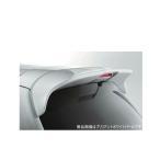 NISMO ニスモ 98100-RNK30-03 マーチ K13用 ルーフスポイラー ブリリアントシルバー
