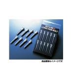 NISMO ニスモ 40222-RS030 ロングハブボルト 14.3/50×8本セット