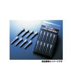 NISMO ニスモ 40222-RS035 ロングハブボルト 14.3/50×10本セット