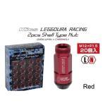 KYO-EI 協永 RL53-11R キックス・レデューラレーシング・2ピースシェルタイプ ロックナットセット レッド M12×P1.5 19HEX 20個入(ローレットタイプ)
