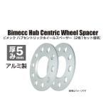 KYO-EI 協永 Bimecc ビメック SP5 5120 ハブセントリックホイールスペーサー 厚み5mm 2枚入り BMW用
