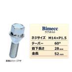 KYO-EI 協永 Bimecc ビメック B13 ラグボルト輸入車用  17HEX M14×P1.5 首下長さ:28mm 全長:52mm テーパー座:60° 1個