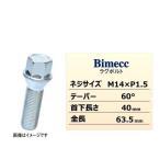 KYO-EI 協永 Bimecc ビメック C17D40 ラグボルト輸入車用  17HEX M14×P1.5 首下長さ:40mm 全長:63.5mm テーパー座:60° 1個