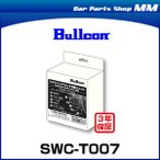 Bullcon ブルコン SWC-T007 オーディオレス車用ステアリングスイッチ切替ユニット(ヴォクシー、エスクァイア、ノア)