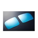 NISMO ニスモ 9636S-RN6C0 ラフェスタ B30、ムラーノ Z50、NV350キャラバン E26、セレナ C25/C26、エクストレイル T31用 マルチファンクションブルーミラー