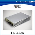 PHASS ファス RE 4.25 4chアンプ