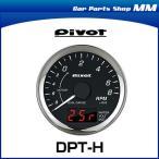 PIVOT ピボット DPT-H デュアルゲージプロ ハイブリッド(トヨタ・ホンダ)用 カプラーオンタイプ60φ