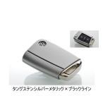 m+ エムプラス KE-m+VW0452 フォルクスワーゲン純正リモコンキー用デコラティブキーカバー(タングステンシルバーメタリック×ブラックライン)