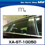 m+ エムプラス XA-ST-10050 VW Passat Variant 3C B7用カーボンピラーフィルム(6枚セット)