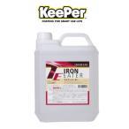 KeePer技研 キーパー技研 アイアンイーター 4L 鉄粉除去剤(洗車用)