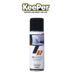 KeePer技研 キーパー技研 タールリムーバー 300ml ピッチ・タールクリーナー(洗車用)