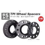 TPI BXSP055710134BC テーパープロホイールスペーサー 厚み5mm 2枚入り アウディ、フォルクスワーゲン用ブラックカラー