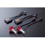 VALENTI ヴァレンティ LDJ52-HB4-55 ジュエルLEDヘッド&フォグバルブ デラックス3800シリーズ 5500K HB3/HB4 ホワイト