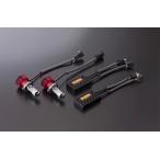 VALENTI ヴァレンティ LDJ40-H4-67 ジュエルLEDヘッドバルブ デラックス3800シリーズ 6700K H4 ホワイト